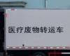 一起来看看东风小多利卡国五医疗废物转运车