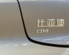 比亚迪汉将正式公布售价预计新车共推出4款车型