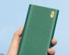 紫米10000mAh无线充移动电源绿野仙踪版已经开售