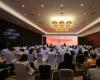 2020中国国际服务贸易交易会在北京召开