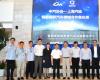 上海汽检与中汽协全面开启智能网联汽车领域的战略合作