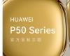 华为为新发布的P50系列智能手机推出自定义主题