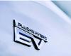 据称基于欧蓝德PHEV的首款全新三菱拉力尔车型