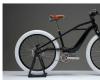 哈雷在欧洲和北美推出Serial1电动自行车